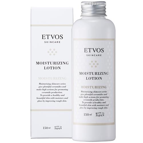 エトヴォスの化粧水