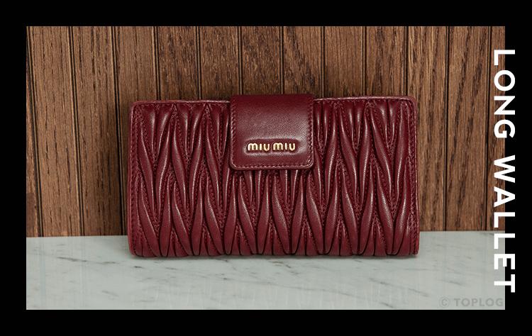 小さめサイズの長財布 ミュウミュウ