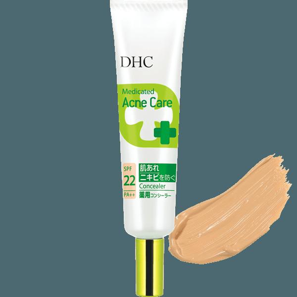 DHC 薬用アクネケアコンシーラー