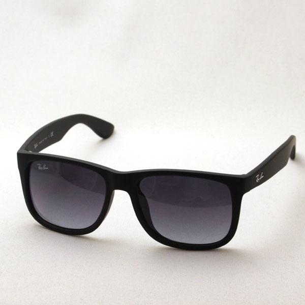 グレー系のサングラス